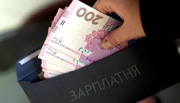 Середню зарплату рахуватимуть по-новому – Кабмін змінив формулу