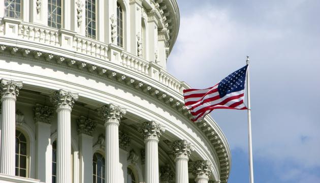 Сенат США проведе закриті слухання щодо Nord Stream 2