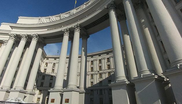Київ висловив протест через організацію Кремлем виборів в окупованому Криму та ОРДЛО