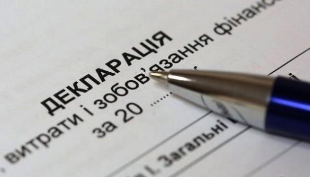 «Податкова амністія»: в Україні стартувало добровільне декларування