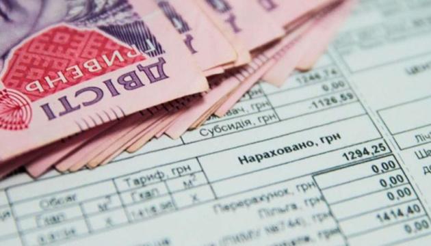 Тепловики Нововолинська проводять роботу з боржниками