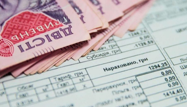 У Нововолинську профінансували виплату пільг та субсидій