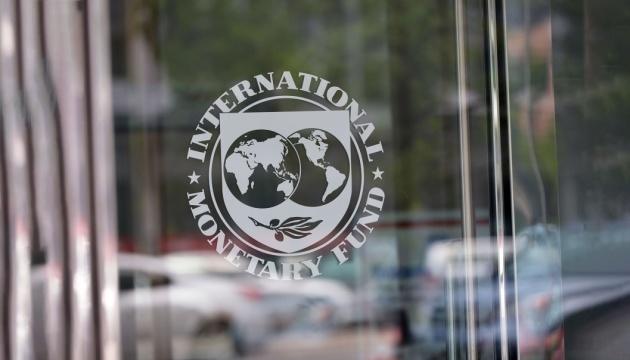 Місія МВФ розпочала роботу в Україні