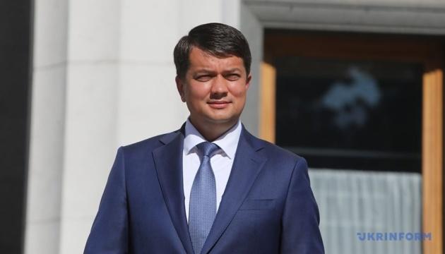 Разумков заявив, що Рада фактично повністю замкнула ланку боротьби з корупцією