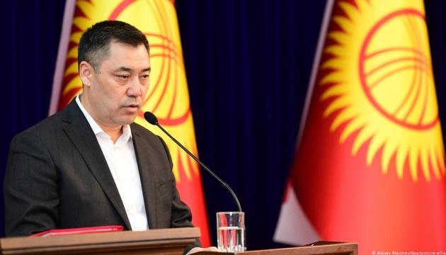 Киргизстан готовий прийняти евакуйовані з Афганістану установи ООН