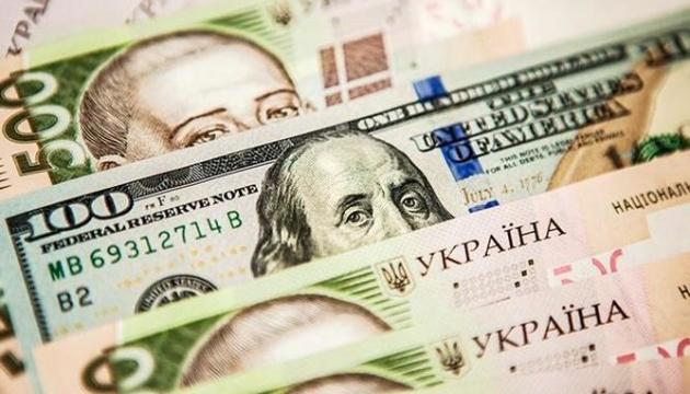 Прогнозують, що у 2022 році долар коштуватиме не більше 28,2 гривні