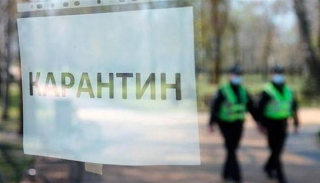 Чотири області в Україні відповідають «помаранчевій» зоні