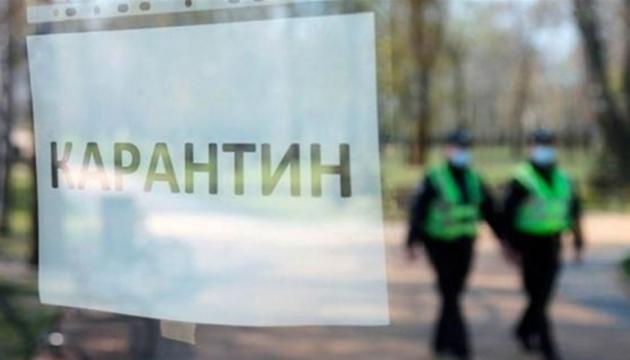 В Україні продовжили адаптивний карантин до 31 грудня