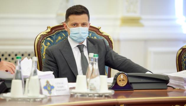 Зеленський на 17 вересня скликає РНБО