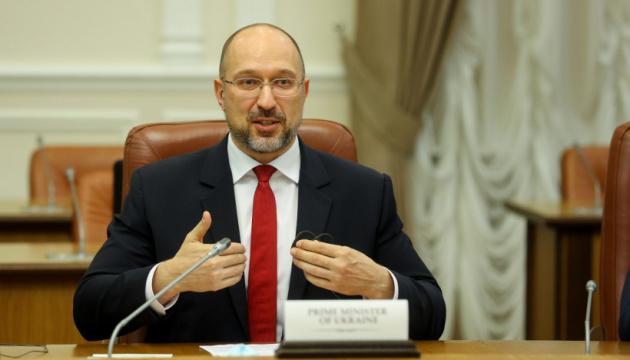 Шмигаль заявив, що індексувати пенсії будуть для всіх категорій пенсіонерів
