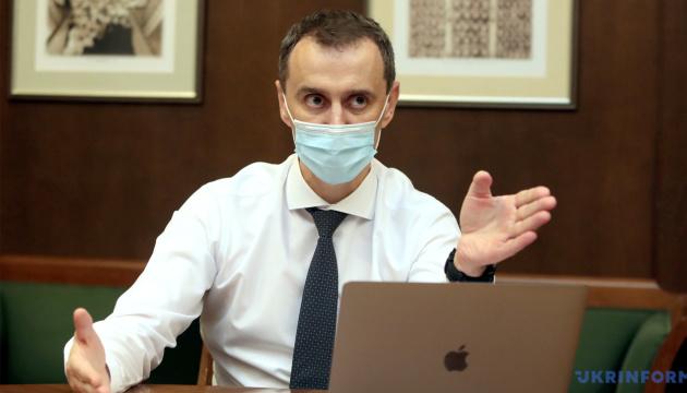 Ляшко заявив, що Україна з наступного понеділка може перейти у «жовту» зону