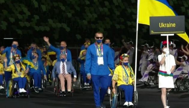 Україна завершила Паралімпіаду в Токіо: 98 медалей