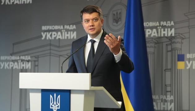 Разумков показав документ про збір підписів за його відкликання