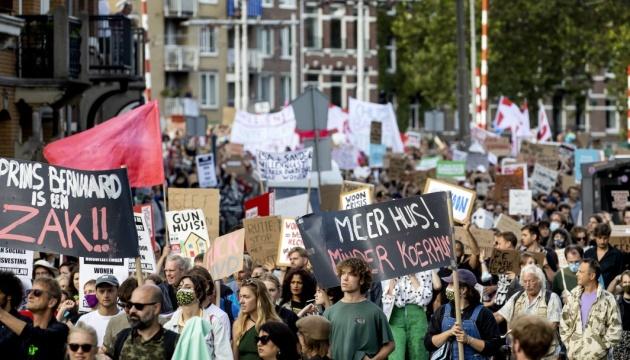 Мешканці Амстердама мітингували через шалені ціни на житло