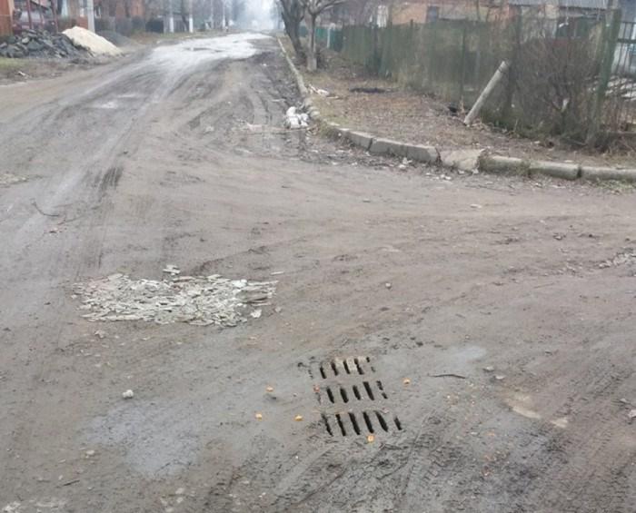 У Луцьку просять відремонтувати вулицю у мікрорайоні Вересневе
