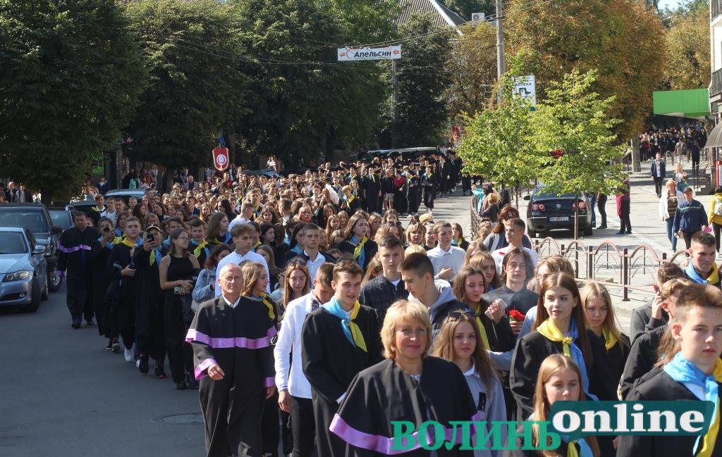 Майже дві тисячі юнаків та дівчат стали першокурсниками Лесиного вишу