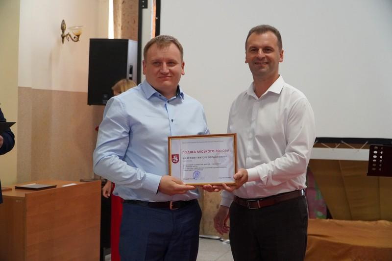У Володимирі-Волинському відбулися урочистості до Дня підприємця