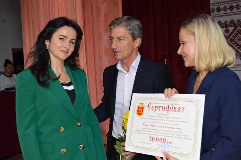 У Ковелі оголосили переможців конкурсу «Успішний педагог»
