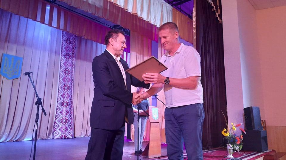 У Горохові привітали працівників фізичної культури і спорту