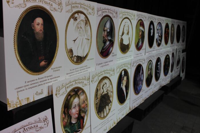 «Імена Луцька: маленькі спогади з великої історії»: презентували серію нових промороликів проекту