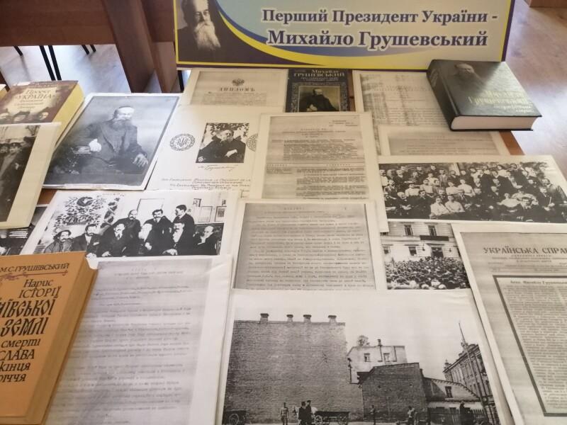 У Луцьку відкрили виставку документів з нагоди річниці Михайла Грушевського