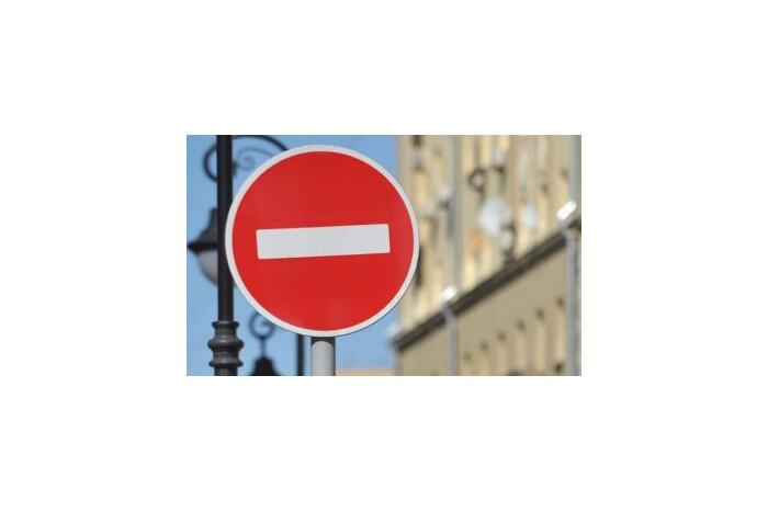 На двох вулицях Луцька тимчасово зупинять рух транспорту