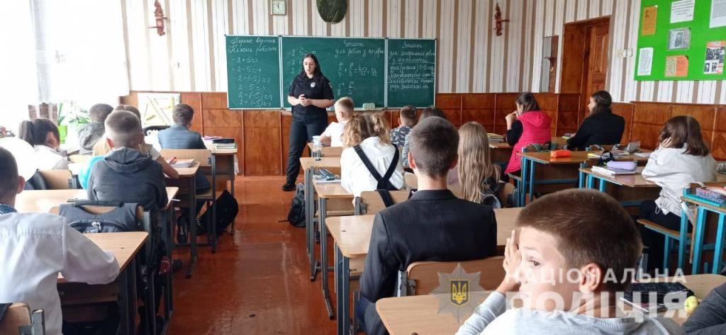 Волинські поліцейські провели перші уроки безпеки в школах області