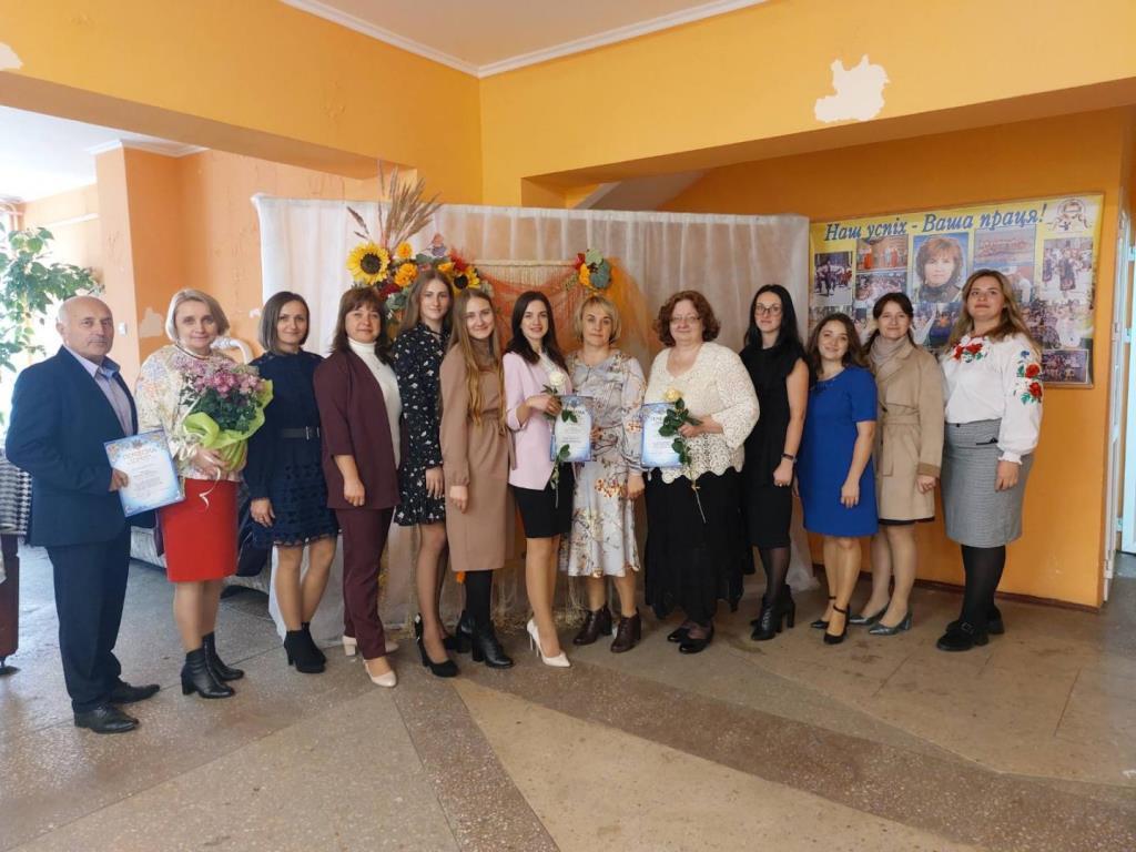 Освітян Боратинської громади привітали з професійним святом