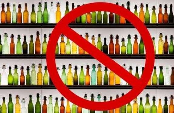 У Луцьку 27 та 29 жовтня діятимуть обмеження продажу алкоголю