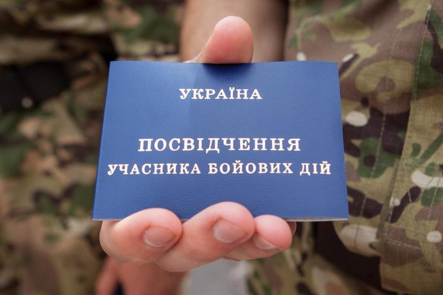 Профспілка поліцейських Волині вручила матеріальну допомогу учасникам АТО/ООС
