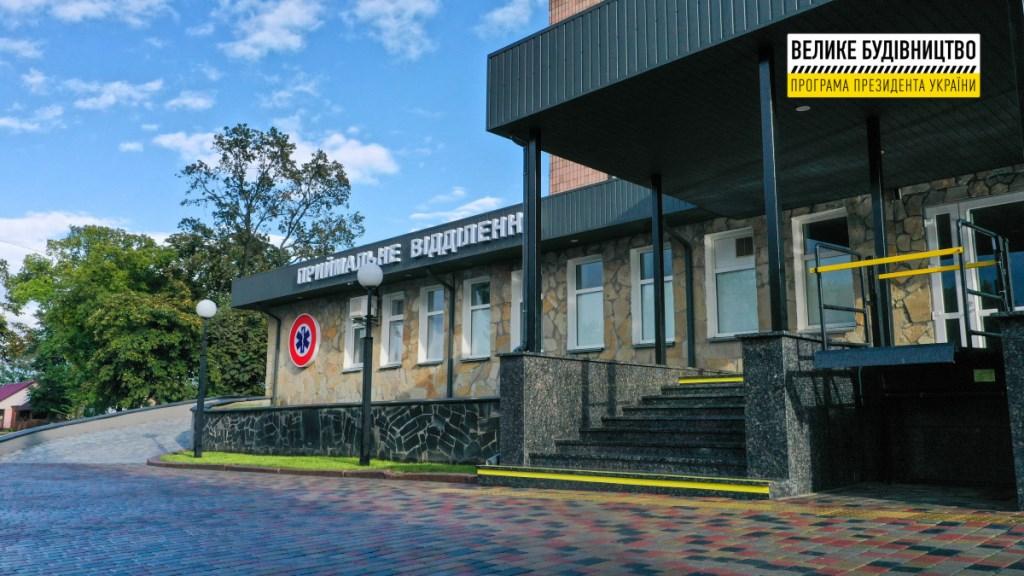 У Ковелі завершили реконструкцію приймального відділення Ковельського МТМО