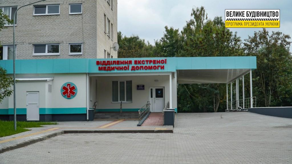 Будівельна готовність приймального відділення Луцької міської клінічної лікарні – 100 %