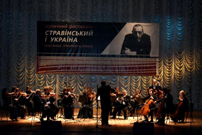 На Волині стартував XVIIІ музичний фестиваль «Стравінський та Україна»