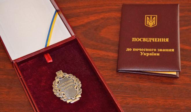 Глава держави відзначив волинську освітянку