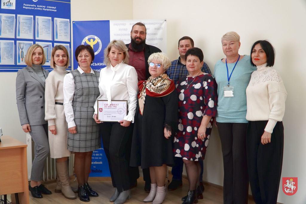 У Володимирі-Волинському підбили підсумки конкурсу «Кращий бізнес-проект»