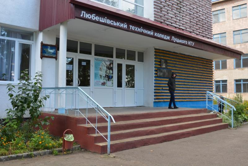 Через суд навчальному закладу на Волині повернули приміщення вартістю понад 400 тисяч гривень