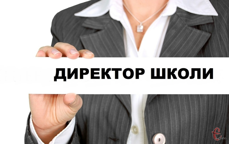 У Нововолинській громаді оберуть директорів п'яти навчальних закладів