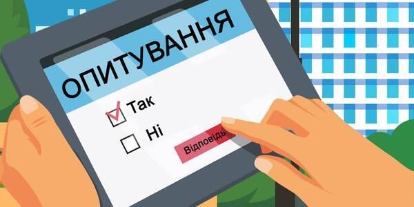 Розробка Стратегії розвитку Нововолинська: міська влада опитує місцевих підприємців