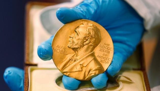 Оголосили переможців Нобелівської премії з хімії