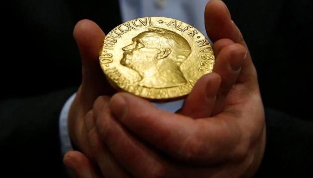 Оголосили лауреатів Нобелівської премії з економіки