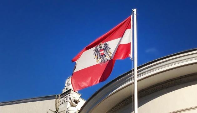 Президент Австрії у понеділок приведе до присяги нового канцлера