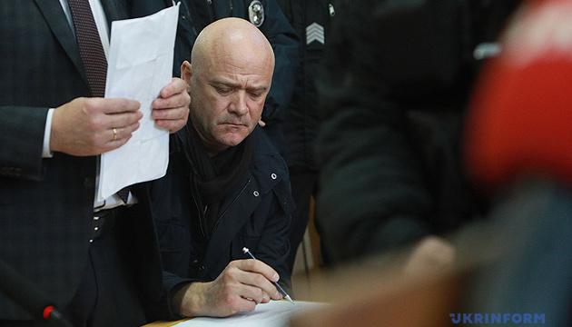 САП просить для Труханова арешт з можливістю застави 120 мільйонів