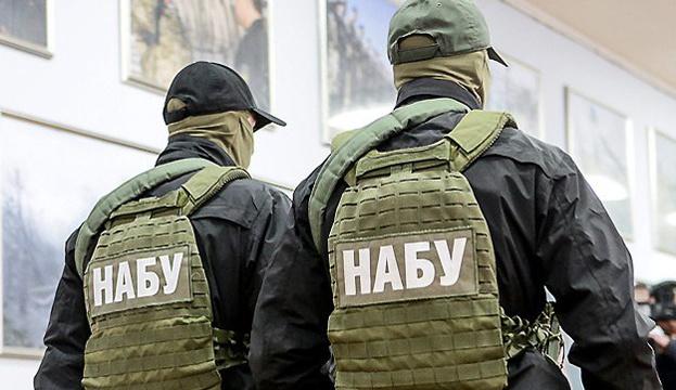 Підозра Труханову: у НАБУ уточнили деталі справи
