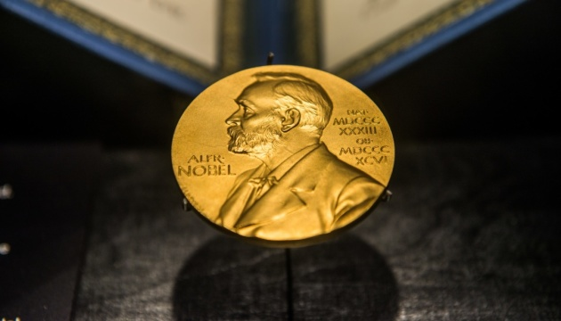 Оголосили лауреатів Нобелівської премії миру