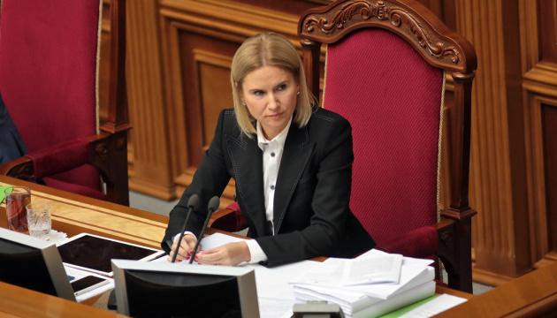 Нового спікера Верховної Ради призначатимуть завтра