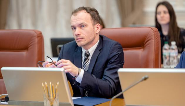 «Скіфське золото»: Малюська назвав мізерними шанси Росії перемогти у Верховному суді Нідерландів