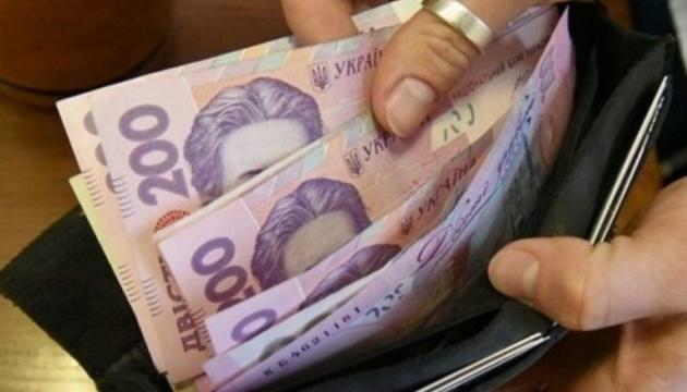 Середня зарплата волинян у серпні перевищила 11,2 тисячі гривень