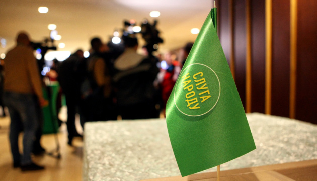 «Слуги народу» прибули в Трускавець на виїзне засідання фракції