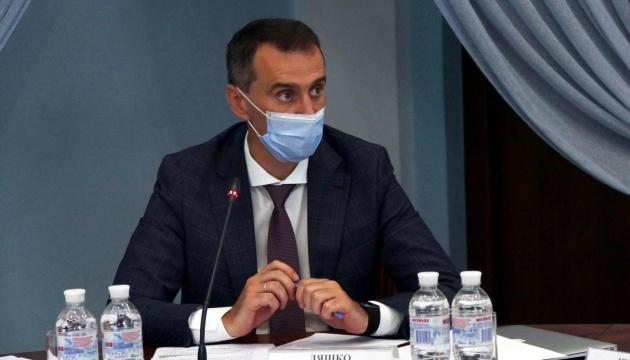 Виробництво української COVID-вакцини почнеться у 2022 році