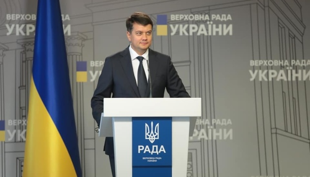 Разумков заявив, що «слуги» не прийдуть обговорювати його відкликання